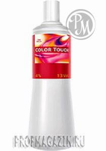Color touch эмульсия 4% 1л