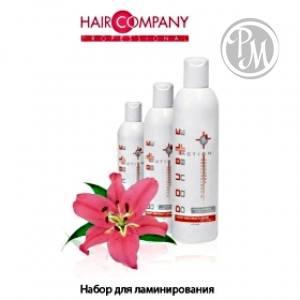 Набор для ламинирования волос