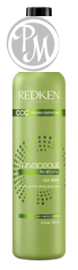 Redken curvaceous ccc спрей 150мл БС