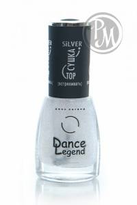 Dance legendtop сушка silver 15мл