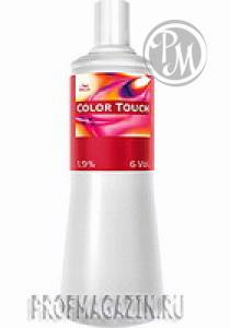 Color touch эмульсия 1.9% 1л А